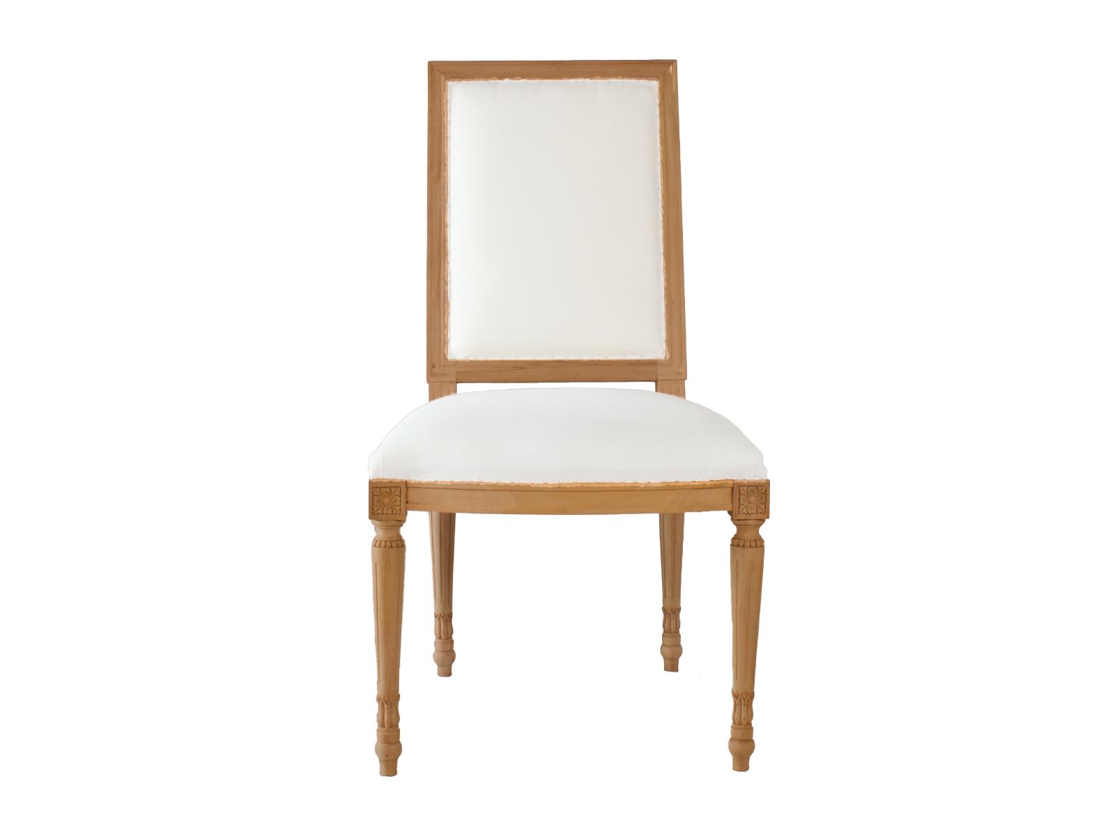 Louis XVI Square Back Chair